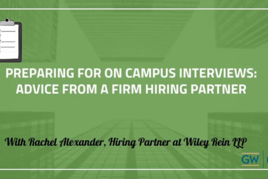 Preparing for OCI: Advice from a Firm Hiring Partner